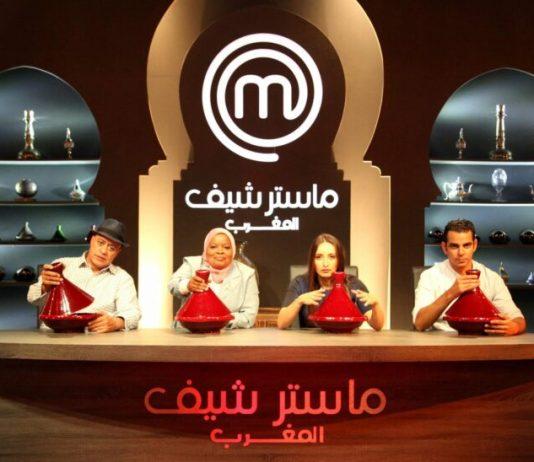 Cuisiniers