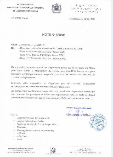 Communiqué : L'accès aux ports marocains est suspendu pour tous les navires