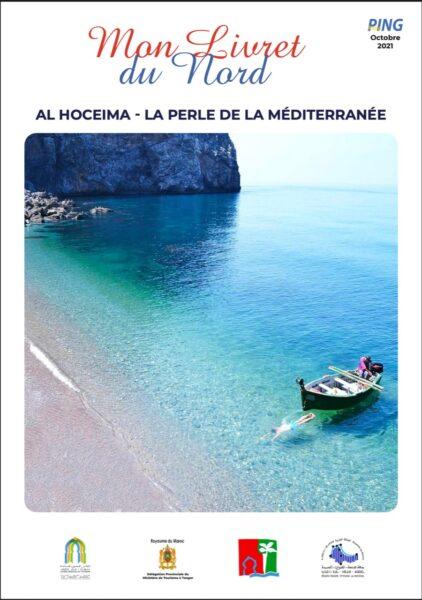 Édition spéciale Al Hoceima