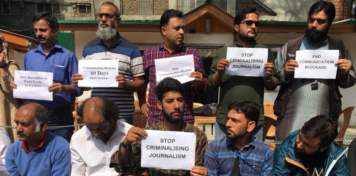 journalist-protest-srinagar-1200x594