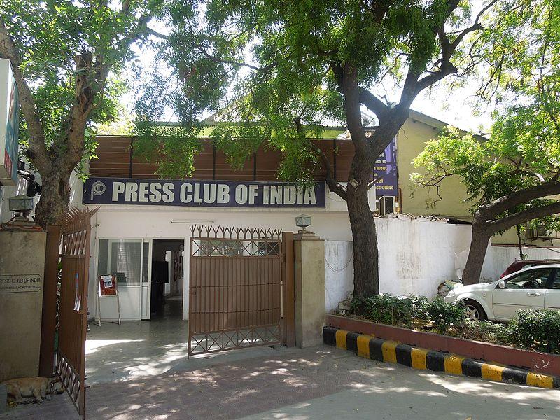 Press_Club_of_India,_New_Delhi