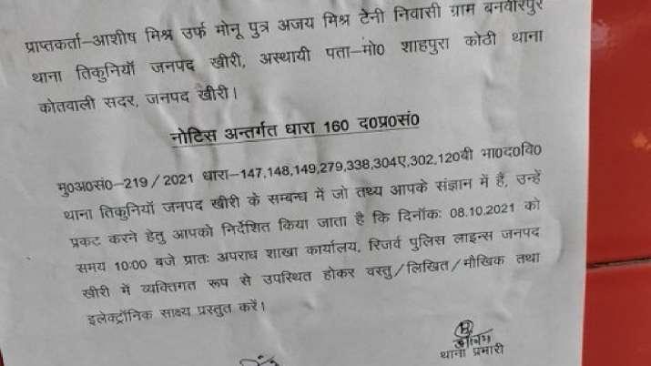 ashish-mishra-ani1-1633617293