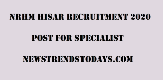 NRHM-HISAR-Recruitment-2020.png