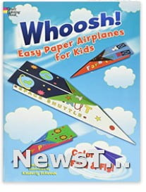 Creative Designs Awesome Paper Airplane Paperback Toy