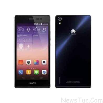 Huawei Ascend P7 Sapphire Edition price in Pakistan