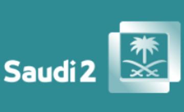 Saudi 2 TV (English)