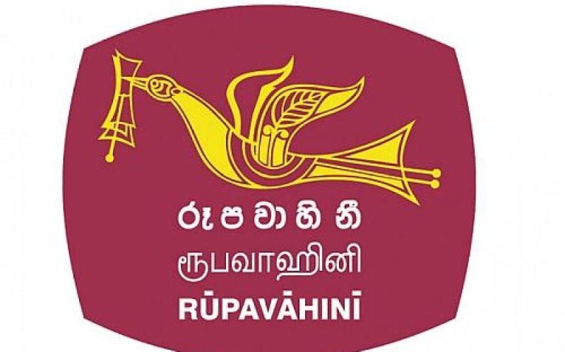 Rupavahini Sinhala News