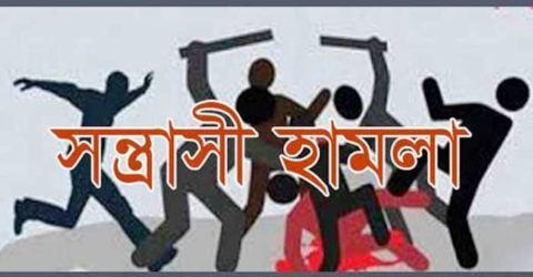 জগন্নাথপুরে সন্ত্রাসী হামলায় গিয়াস উদ্দিন আহত
