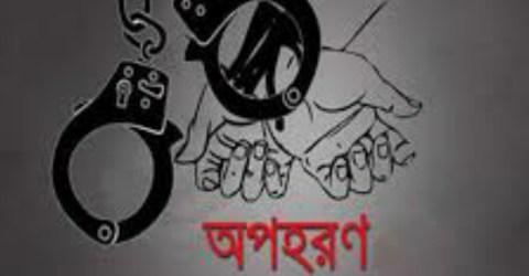 আনোয়ারায় স্কুলছাত্রী অপহরণের ঘটনায় যুবক কারাগারে
