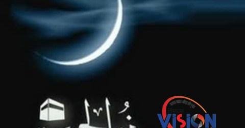 পবিত্র জিলহজ্ব মাসের গুরুত্ব—আশ্ফা খানম(হেলেন)