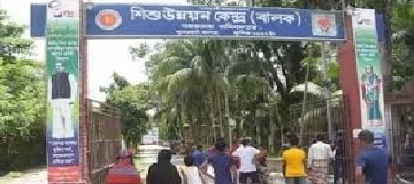 যশোর কিশোর উন্নয়ন কেন্দ্রের ৫ কর্মকর্তাকে জিজ্ঞাসাবাদের অনুমতি পেল তদন্ত কমিটি