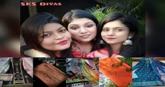 তিন বান্ধবীর উদ্যোগে 'SKS Divas'