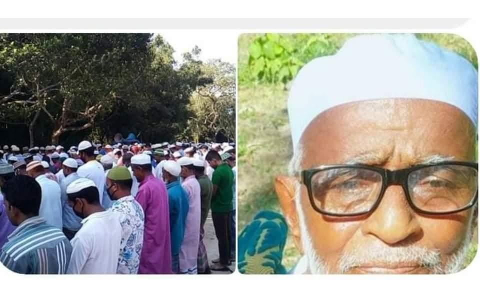 রুহিয়ার বিশিষ্ট শিক্ষানুরাগী আলহাজ্ব আব্দুর রহিম বিএসসি'র জানাযা সম্পন্ন