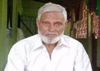 দক্ষিণ সুনামগঞ্জে অবসরপ্রাপ্ত শিক্ষক জামিলুল হক আর নেই,দাফন সম্পন্ন