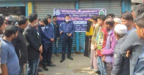 তথ্য দিন সেবা নিন : রাঙ্গাবালীতে মাদক প্রতিরোধে বিট পুলিশিং সভা