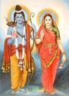 Das Ramayana, benannt nach Rama - Autor Valmiki