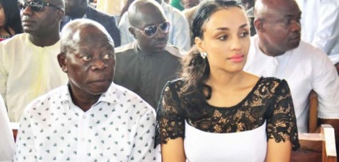 Image result for oshiomole adams wife