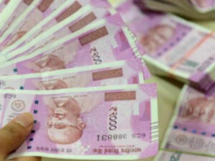 200 rupee