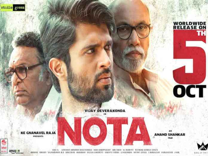 nota-movie-review
