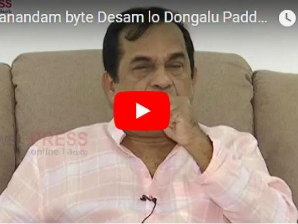 desamlo-dongalu-paddaru-brahmanandam