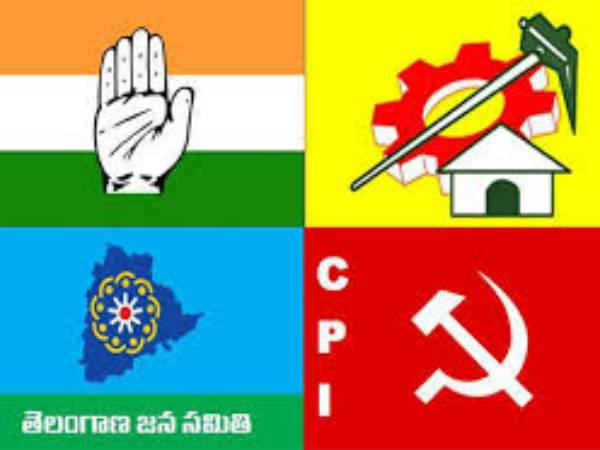 maha-kutami-flags