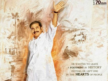 yatra director responce on reviews
