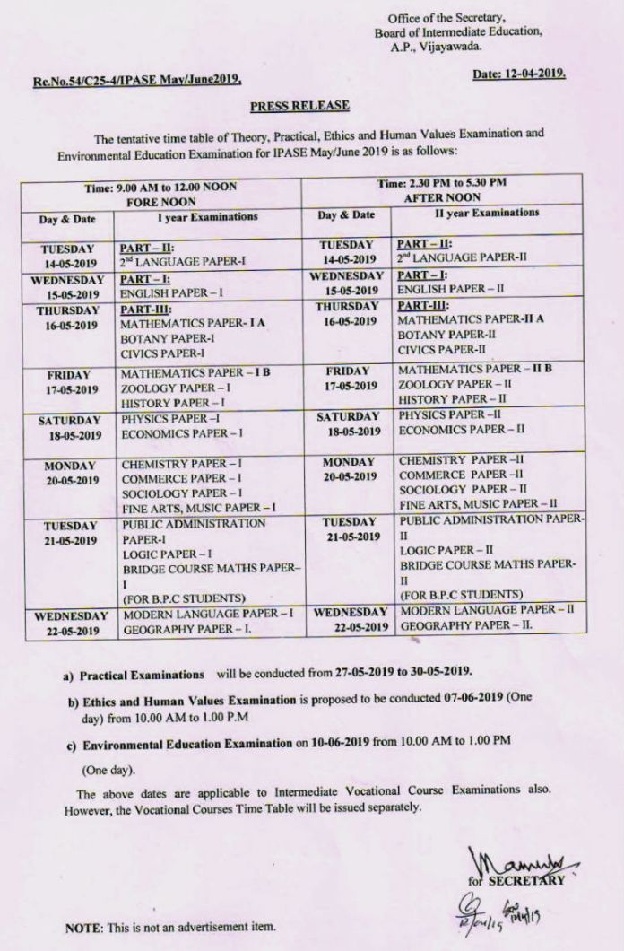 ap-inter-supplementary-exam-schedule-2019