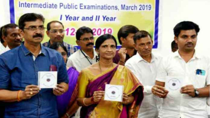ap-inter-results-2019-released-by-udayalakshmi