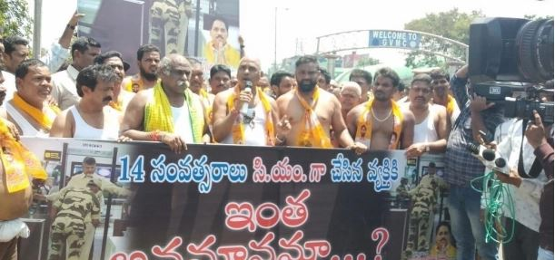 Chandrababu Naidu Latest News, TDP Leader News, AP Political News, Newsxpressonline