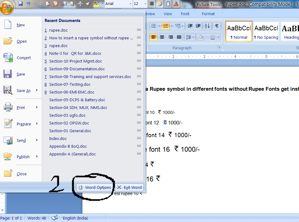 How To Insert A Rupee Symbol Without Fonts Installed In Your Pc