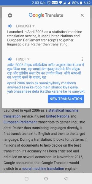 google translate-2