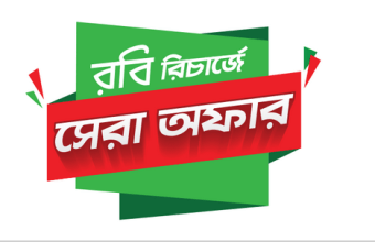 Robi Recharge Offer