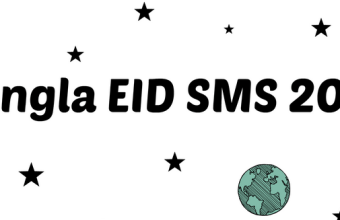 Eid SMS 2017! Bangla Eid SMS! English Eid SMS