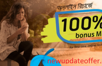 GP 100% Bonus Internet Offer Get 100% Data (MB) Bonus 2017