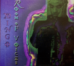 Mingo-Lewis-cover