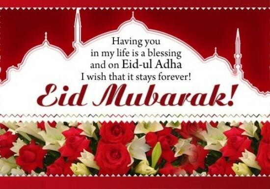 Happy Eid Ul Adha Mubarak HD Wallpapers Pictures HD Walls
