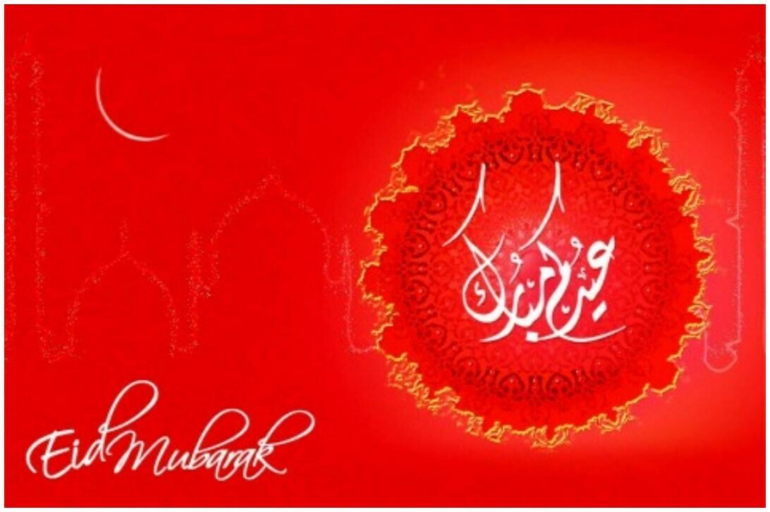 Happy Eid Ul Fitr Mubarak HD Wallpapers 2018 Download HD