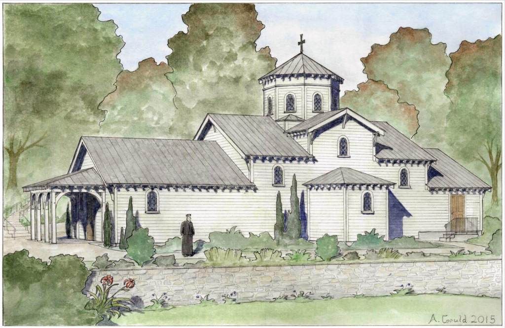 Saint Gregory Palamas Monastery, Perrysville, OH