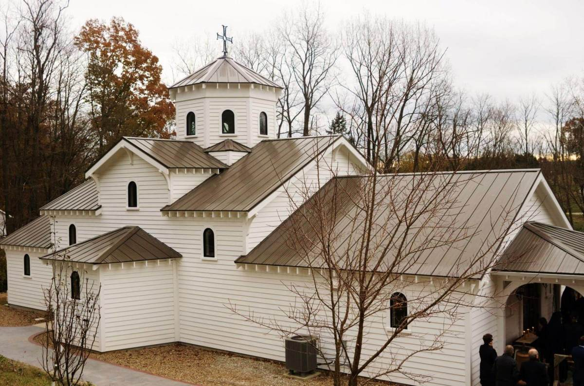 Saint Gregory Palamas Monastery, Perrysville, OH