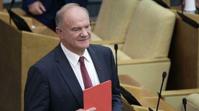 В ЕР прокомментировали слова Зюганова о досрочных выборах президента
