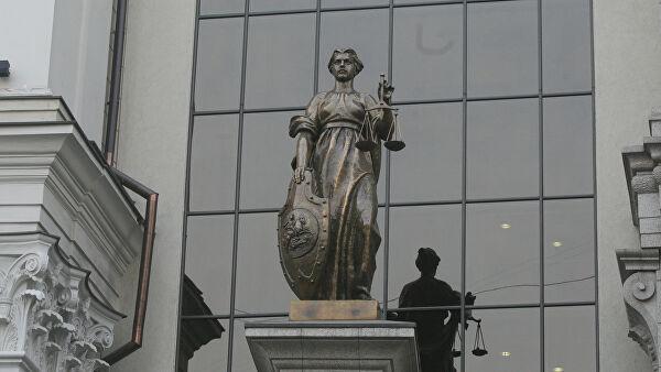 """Верховный суд рассмотрит иск к партии """"Гражданская инициатива"""""""