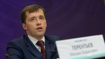 Депутат Госдумы высказался за более частые, но короткие выходные
