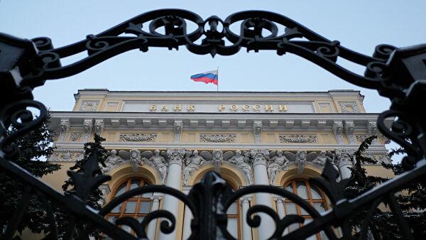 ЦБ надеется на улучшение позиций России в глобальных индексах финуслуг