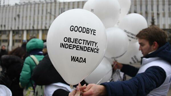Следователь WADA: наша задача - узнать правду, а не очернить Россию