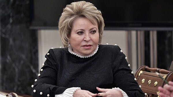 Матвиенко заявила о необходимости обеспечить суверенитет России