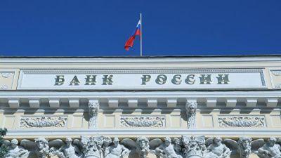 Эксперты рассказали, на сколько должно снизиться число банков в России