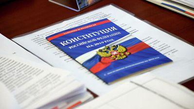 Опрос: 64% россиян готовы участвовать в голосовании по Конституции