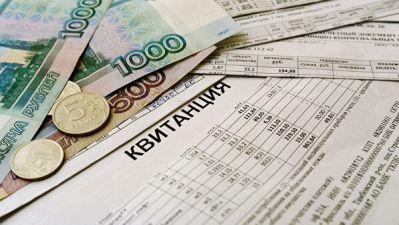 Банки хотят компенсаций в случае отмены комиссий по платежам ЖКХ