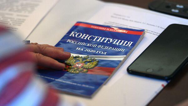 СМИ рассказали о концепции голосования по Конституции