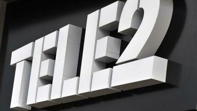 Пользователи Tele2 сообщили о сбоях в работе оператора